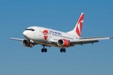 Èeské aerolinie zavádìjí nový vizuální styl, Boeing 737-500 OK-DGL je prvním letadlem, které nese nové logo ÈSA